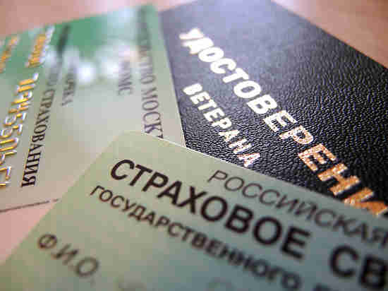 3b4e7471d5fdf49d498231940225ab88.lq - Минтруд решил провести индексацию социальных пенсий с 1 апреля