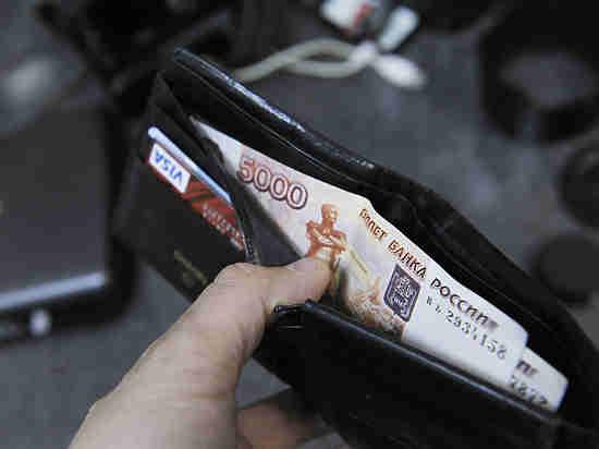Данные Росстата о доходах россиян расценили как манипуляцию сознанием