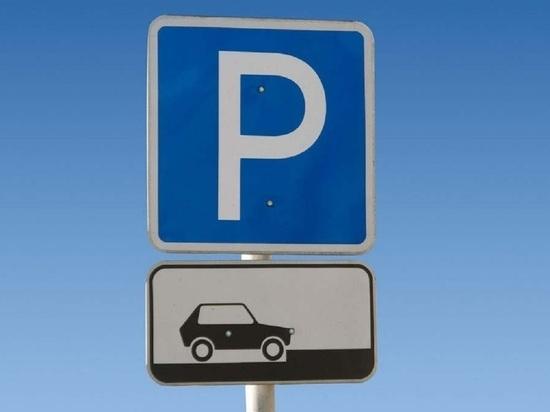В центре Рыбинска построят бесплатные парковки