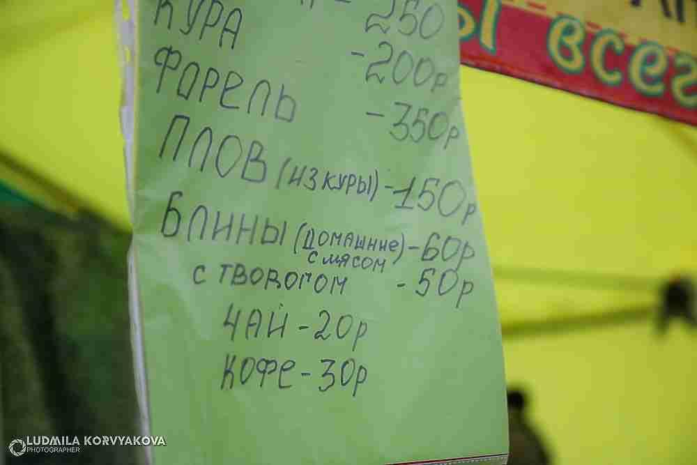Петрозаводская Масленица: как это было