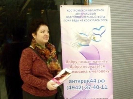 Костромичка, пережившая рак, выиграла путёвку в Грузию
