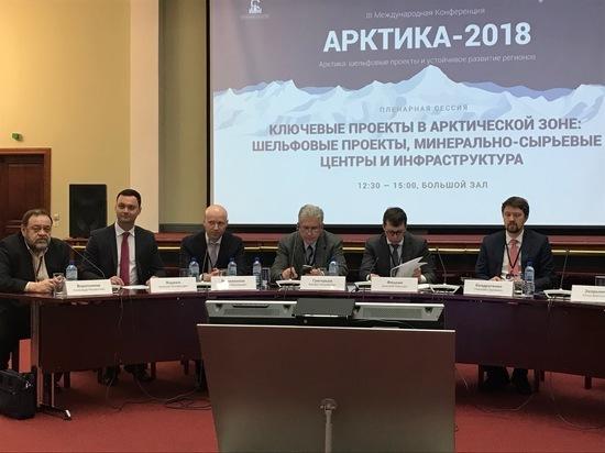 Эксперты «ПОРА» приняли участие в «Арктике-2018»