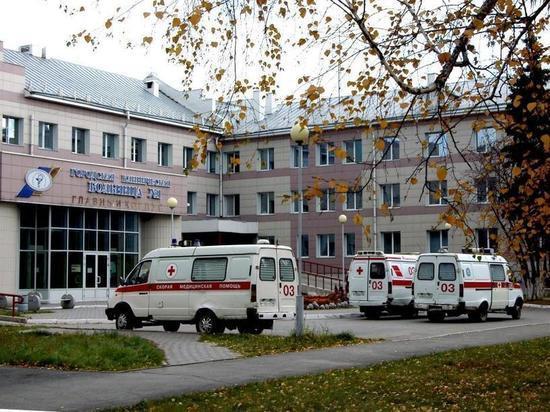 """Старик кричал каждую ночь: пациентка рассказала о """"концлагере"""" в больнице Новороссийска"""
