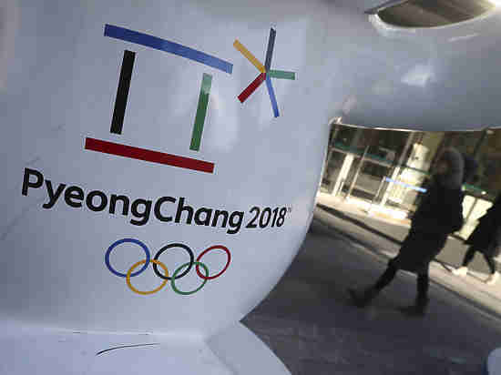 Олимпиада 2018: онлайн-трансляция предпоследнего соревновательного дня
