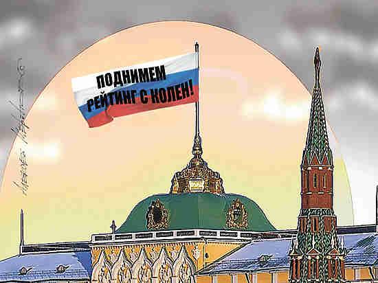 """Инвестрейтинг России избавился от """"мусорного"""" уровня: иностранный капитал ждет выборов"""