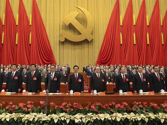 ПленумЦК Компартии Китая начал рассматривать поправки кконституции