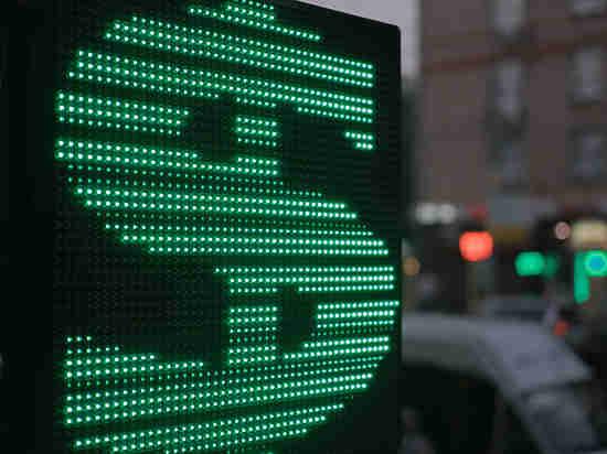 Доллар пробил дно: курс американской валюты обновил минимум 2015 года