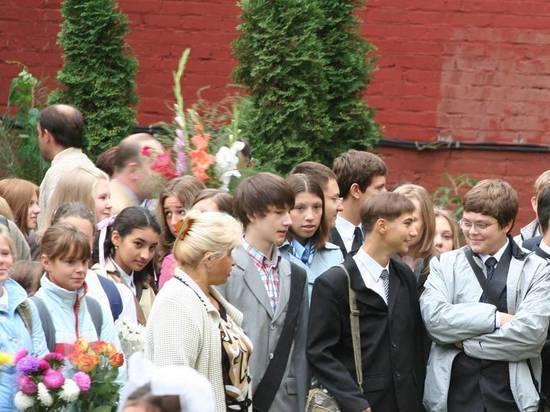 Гастарбайтер планировал убийство детей в Москве 1 сентября
