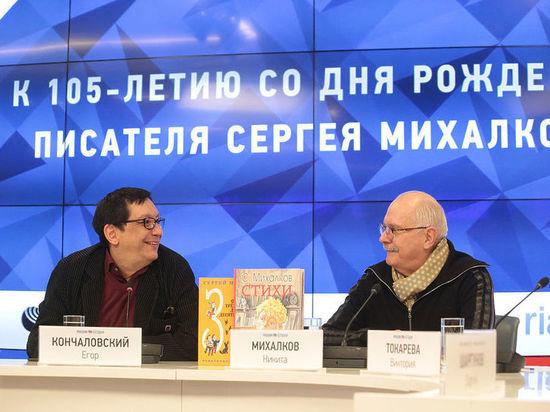 Никита Михалков признался, за что его отец ненавидел детей