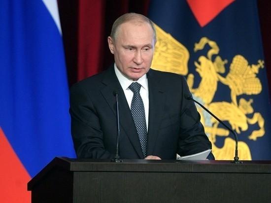 Ждать ли сенсаций от послания Путина Федеральному собранию