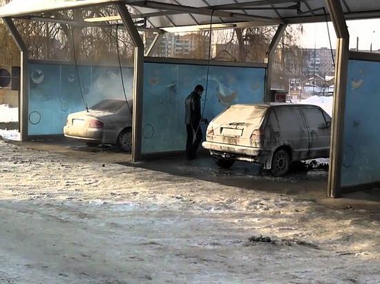 Почему машину можно мыть даже в сильный мороз