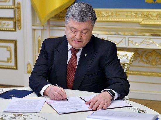 Порошенко призвал арестовать активы «Газпрома» занеуплату средств
