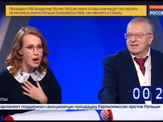 """""""Покойный папа дорогу открыл"""": Жириновский и Собчак устроили новую перепалку"""