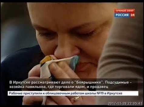 Иркутск продавец табачных изделий купить сигареты dove slim