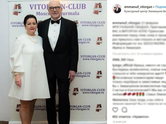 Жена Виторгана рассказала о новорожденной дочери, похожей на сына Собчак