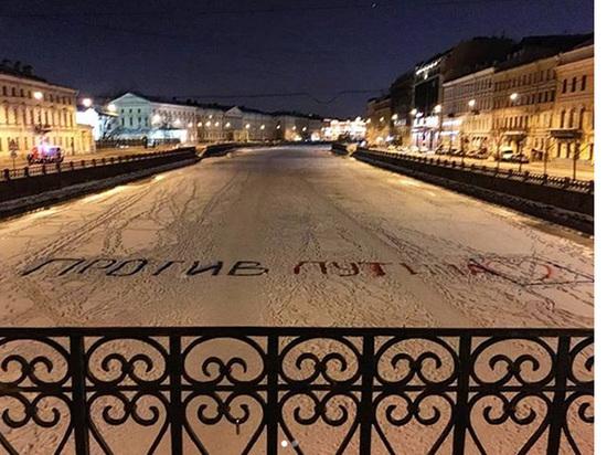 Роскомнадзор устроил переполох из-за надписи «Против Путина»