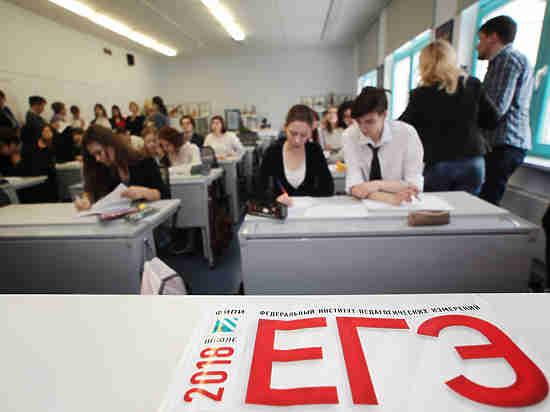 Учеба в предпрофильном классе даст до 30 бонусных баллов к результатам ЕГЭ