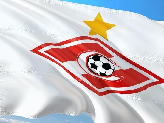 УЕФА закрыл дело против игрока молодежной команды Спартака зарасизм