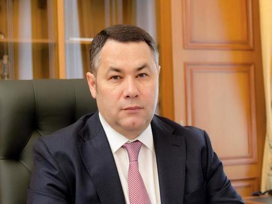 Тверской губернатор откликнулся на крушение Ан-26 в Сирии