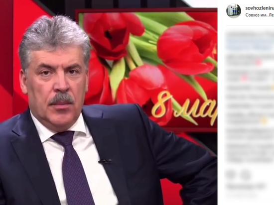 ЦИК наказал Грудинина: в буклетах о кандидате укажут его нарушения