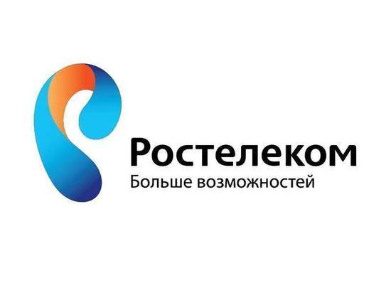 Интернет от «Ростелекома» – в «Высшей лиге»