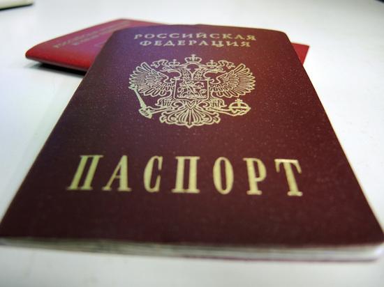 Российским трансгендерам могут запретить менять пол в паспортах