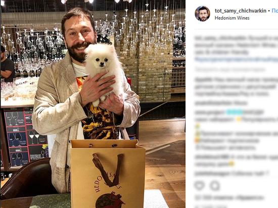 Бизнесмен Чичваркин рассказал о слежке «Штирлица» с семечками