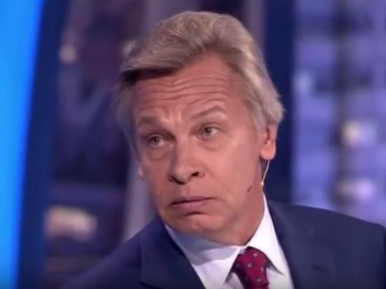 """""""Поздно пить боржоми"""": Пушков порассуждал об ошибках """"Нафтогаза"""""""