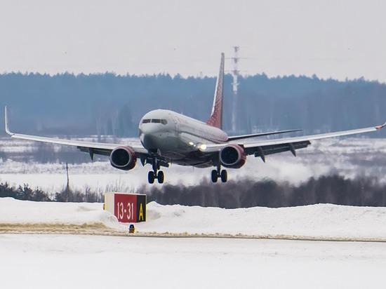 Авиакомпания Россия назвала свой Boeing Калугой