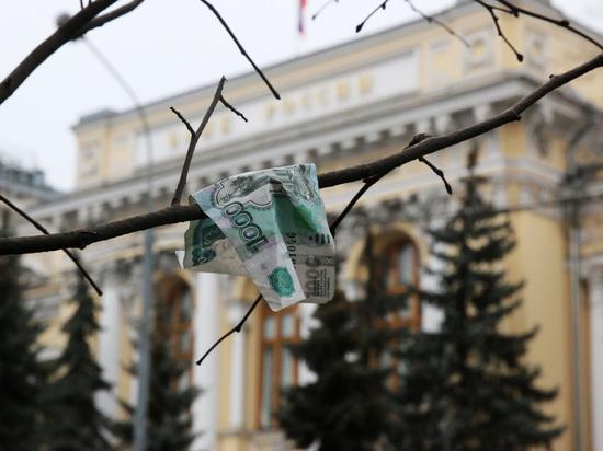 Эксперты рассказали, как ЦБ уничтожает частные банки
