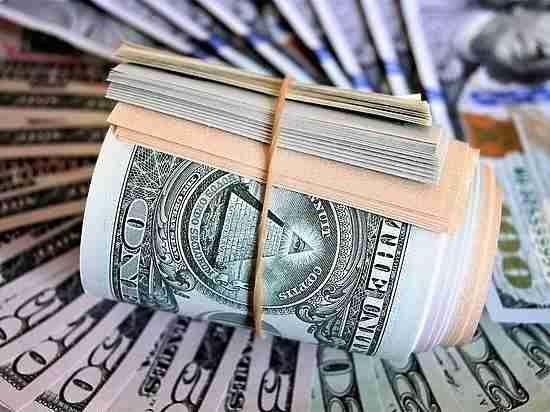 390c91eff60be86159732b040c3a5d86.lq - Россия сократила вложения в американские гособлигации
