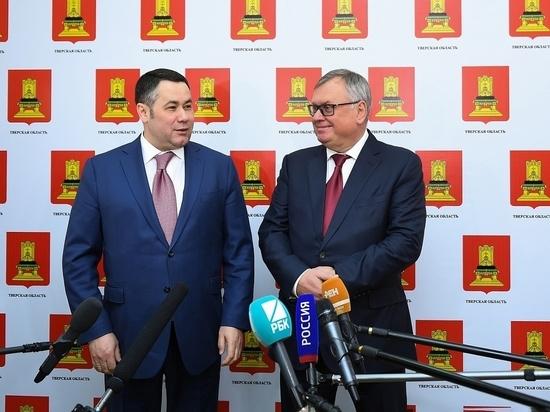 """Губернатор будет заниматься спортом на """"Центральном"""" стадионе в Твери"""