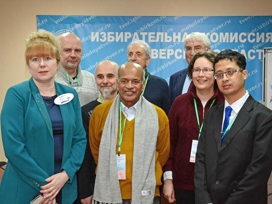 Наблюдатели из Индии отметили прогресс в организации выборов в Тверской области