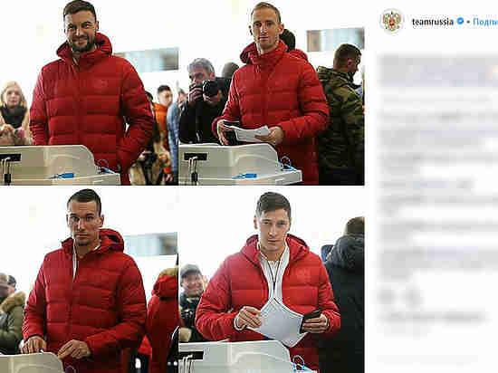 Акинфеев проголосовал в Новогорске, а Шипулин - в Холменколлене