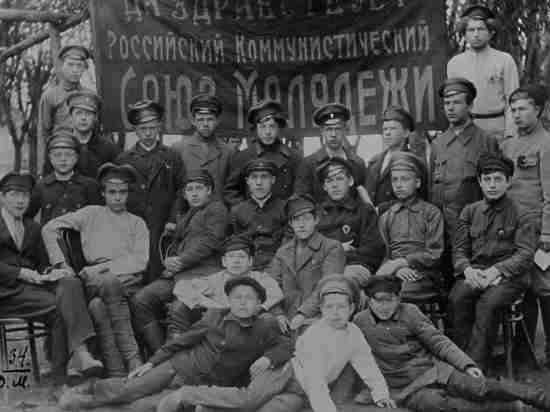 Сто лет комсомолу: тайны возникновения всемирно известного молодежного движения