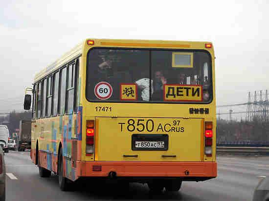 Безопасность «детских» транспортных средств проверят на стадии госзакупки