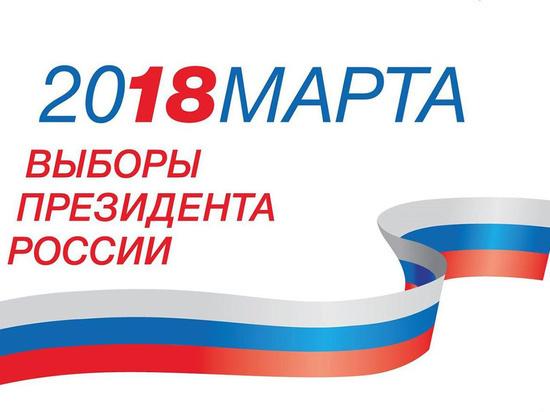 В Удмуртии к 18.00  проголосовало 57,71 процента избирателей
