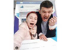 В Астрахани молодежь получит подарки за селфи на выборах