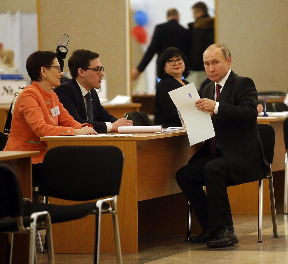 Выборы президента России 2018: результаты, явка