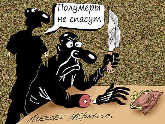 fc0ee0f72be1c766138c9a81bd966523.lq - У российской экономики тусклое будущее