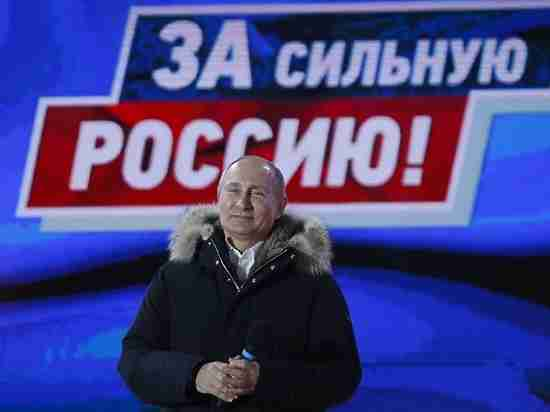 ЦИК: Путин лидирует навыборах с 0,75 голосов после подсчета 50% бюллетеней