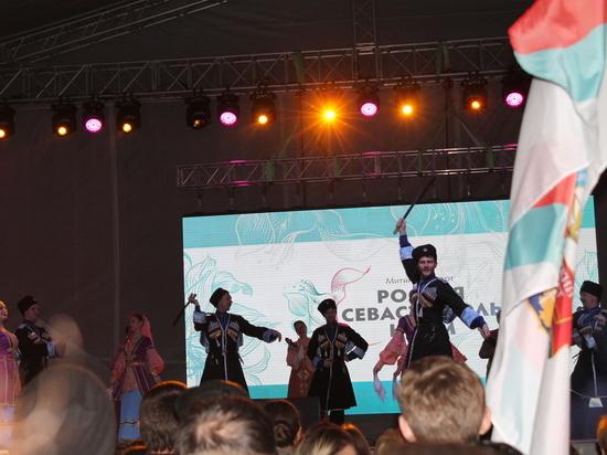 Ставропольцы отметили воссоединение Крыма и Севастополя с Россией