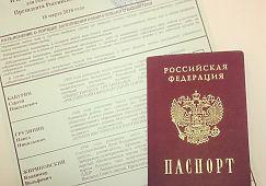 Вологжане сфотографировались с паспортами на избирательных участках