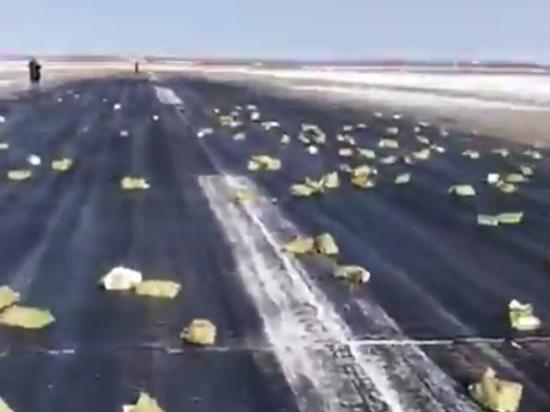 Упавшее с самолета в Якутии золото начали нелегально продавать