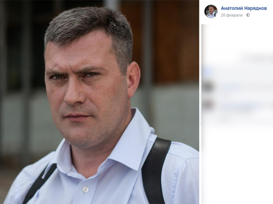 Артист Анатолий Наряднов избил свою сожительницу