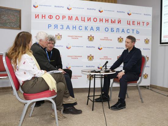 Иностранцы в Рязанской области проголосовали «за»