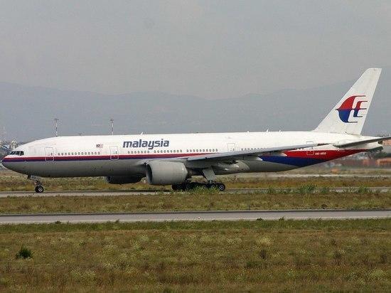 Власти Нидерландов назвали место суда над причастными ккрушению MH17