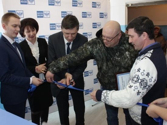 В селе Столбищи Ярославской области открылось модернизированное отделение почтовой связи