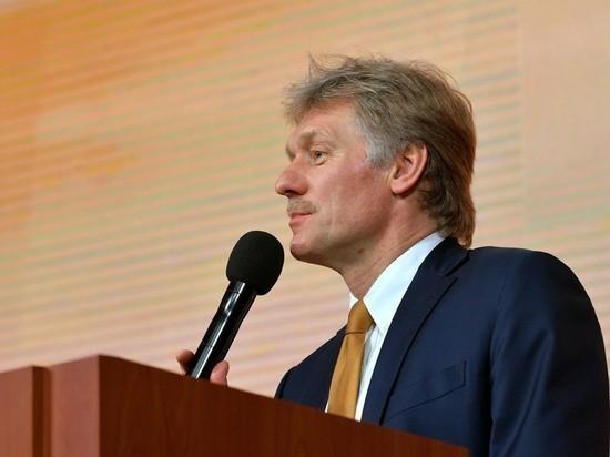"""""""Нужна поддержка дипломатии"""": Песков назвал цели Путина во внешней политике"""