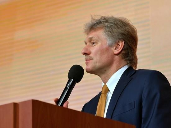 Песков прокомментировал слухи ожелании В.Путина уйти изполитики